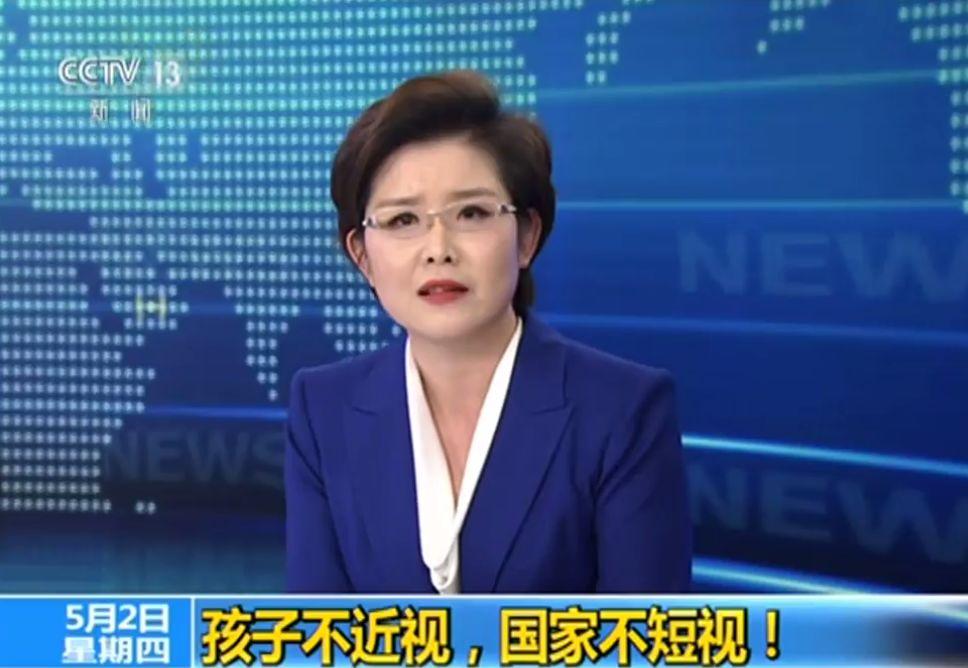 《新闻1+1》:孩子不近视,国家不短视!